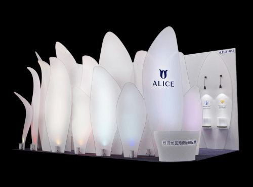 花开世界 爱旅全球丨爱丽丝珠宝参展2019中国国际进口博览会